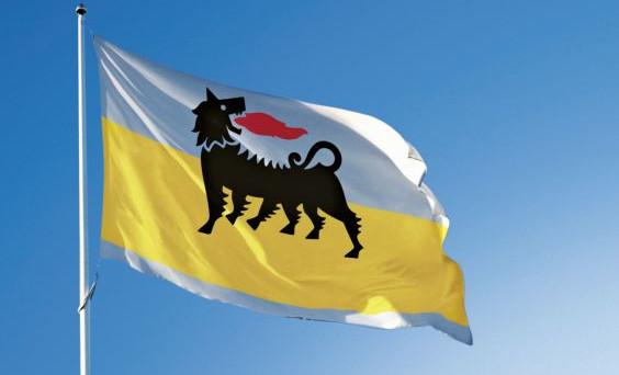 Petroliferi deboli, Saipem sotto pressione per blocco nave a Cipro