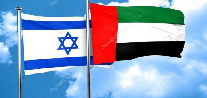petrolio israele emirati